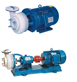 IHF系列氟塑料泵